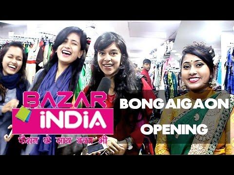 BAZAAR INDIA OPENING | BONGAIGAON | FASHION KE SATH BACHAT BHI