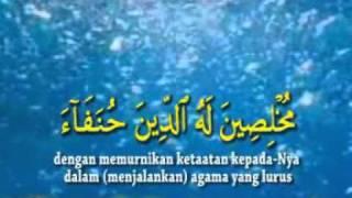 98.AL-BAYYINAH - AHMAD SAUD
