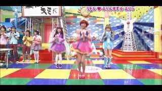Lilpri - リトル・ぷりんせす☆ぷりっ!