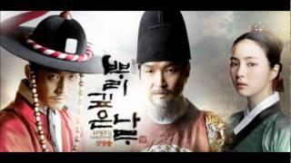 Deep Rooted Tree OST 2(yangpa)-I'll Remember MP3