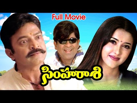 Simharasi Full Length Telugu Movie ||...