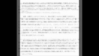 アニメ「ドラえもん」の声を昭和54年から26年間担当した声優・女優、大山のぶ代さん(81)が認知症となったことを、5月のラジオ番組...