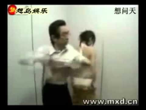 Секс в лифте  Sex In Elevator