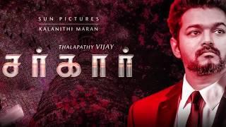 Simtangaran Single Track Tamil News.