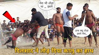 दिलशाद चन्दौसी vs कालू गंगनगर की टक्कर kalu phelwan rajasthan,