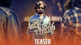 Adda Boys Teaser New Kannada Movie 2K Teaser 2019 Chethan Priya Mohan Bhuvan Nayak