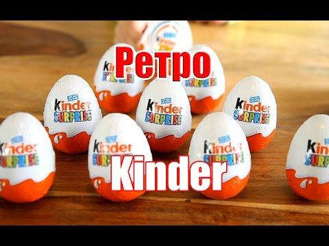 Киндер Сюрпризы 1993 года, открываем ретро яйца Серия Лягушки. Froggy Friends Kinder Surprise