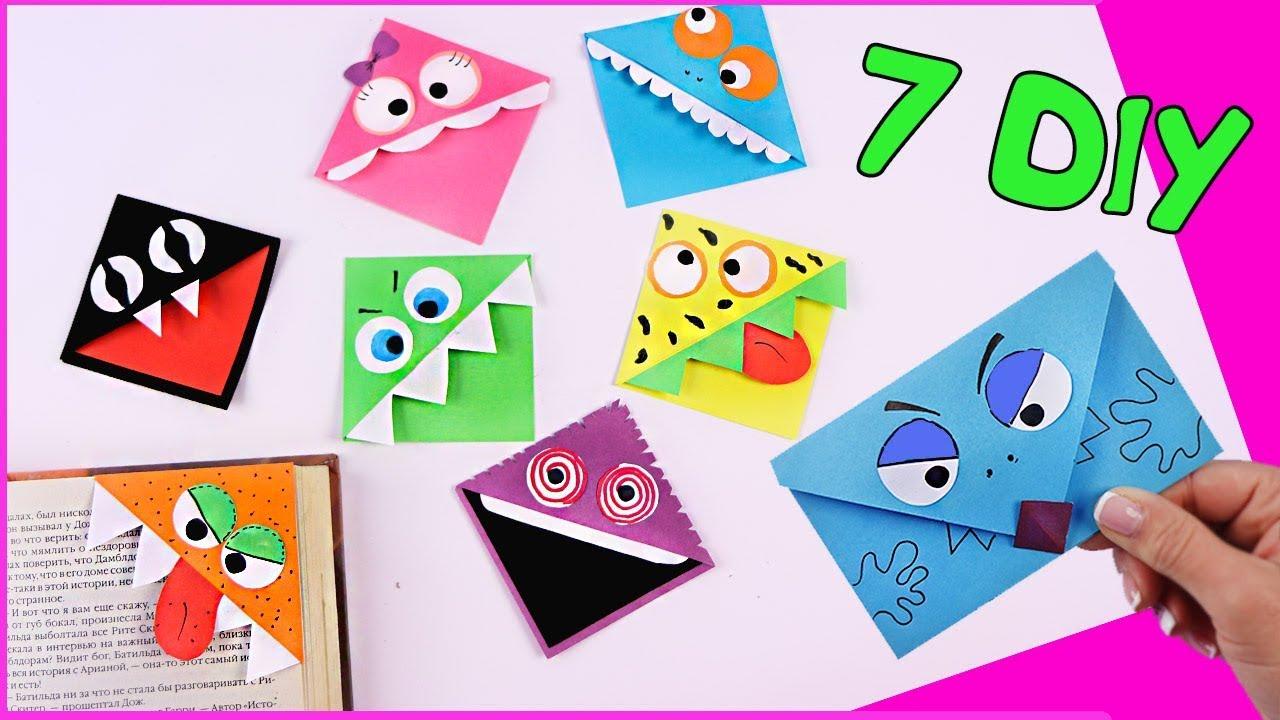 7 DIY ЗАКЛАДКИ из бумаги С МОНСТРИКАМИ! Поделки для детей