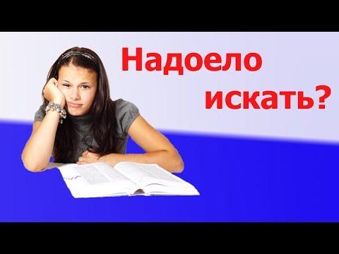 Перевод с Яндекс Деньги на WebMoney WMZ (Вебмани). Лучший курс, минимальная комиссия