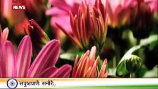 Sare Jahan Se Achha Song in Sanskrit