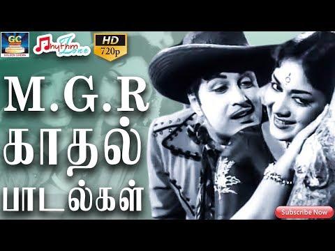 எம்.ஜி.ஆர் காதல் பாடல்கள் | MGR Love Songs | MGR Love Hits | Old MGR Love Songs | Tamil MGR Love Hit