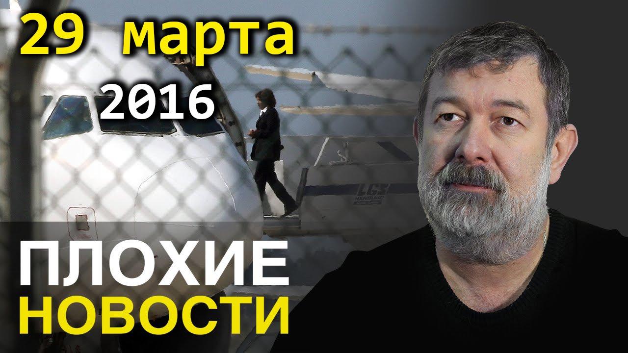 Самые свежие новости на украине видео
