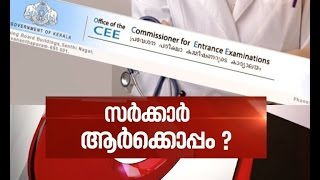 News Hour 16/05/2017 Asianet News Channel