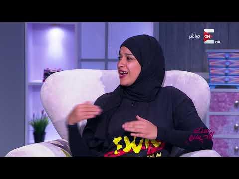 ست الحسن - المصارعة آية هاني: المصارعة بتخلي البنت جريئة وضربت واحد حاول يتحرش بيً  - نشر قبل 3 ساعة