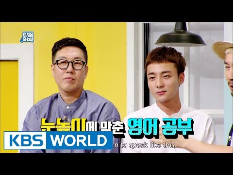 Talents For Sale | 어서옵SHOW  – Ep.14 [ENG/2016.08.10]