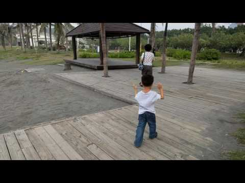 Taiwan park 1
