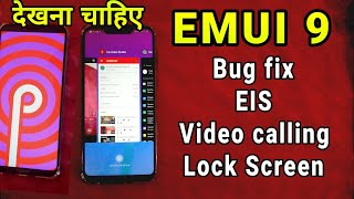 Honor Play EMUI 9 Pie bug fix and more || EMUI 9 Bugs how to fix || Honor Play enable EIS,Video call