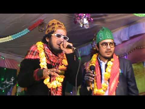 Nadeem faizy and shahnwaz hassan new naat sher shah shuri ...bihar