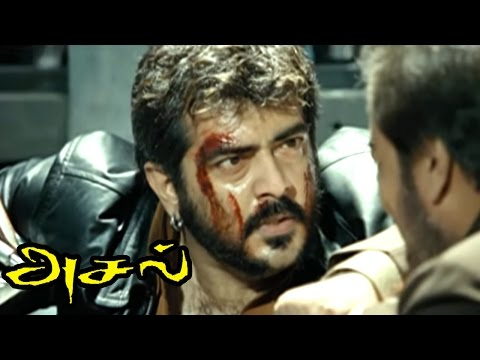 Aasal  Asal Movie Scenes  Climax fight  Ajith kills Sampath & Pradeep Rawat  Ajith Mass Scene