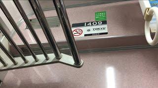 【東芝IGBT】京急1000形1401・1405・1409F(機器更新車)走行音/ Keikyu-1000 sound