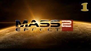 видео Как играть в Масс Эффект 2: полное прохождение игры Mass Effect 2, часть 1, миссии (совет - цитадель, омега, архангел, путь свободы), задания, побочные квесты, начало - описание, секреты, советы, руководство