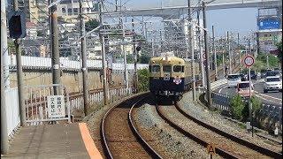 山陽電鉄 3000系ツートンカラー@西舞子駅