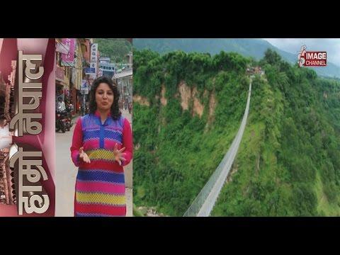 Hamro Nepal\हाम्रो नेपाल  - बाग्लुङ्गको यात्रा \ Travel to Baglung - Ashoj 4