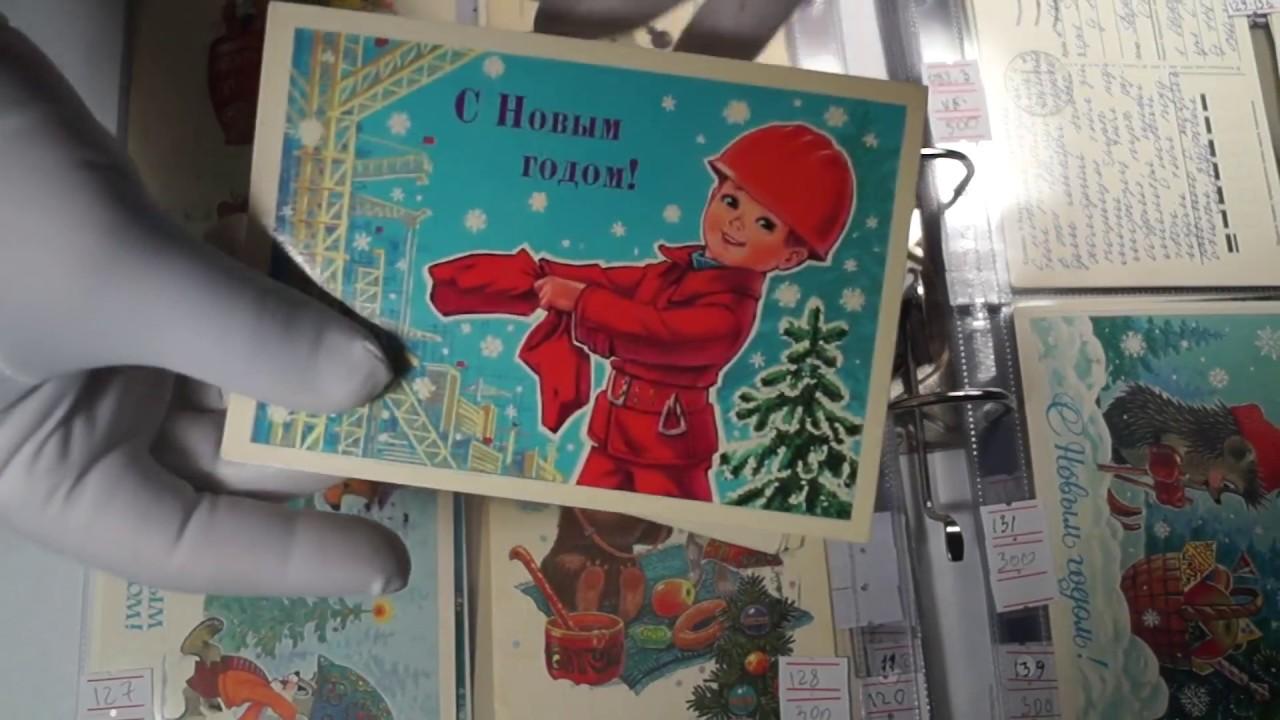 Редкие открытки зарубина 4