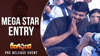 Mega Star Chiranjeevi Entry @ Rangasthalam Pre Release Event