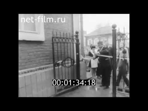 1983г.  город Маркс. открытие музея. Саратовская обл