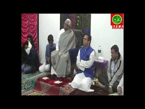 Gurujee  Syed  Badiuzzaman  Maizbhandari best sema  mahfil 10 Poush 24 December 2017