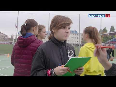 Во Всероссийском детском центре «Смена» прошел фестиваль ГТО