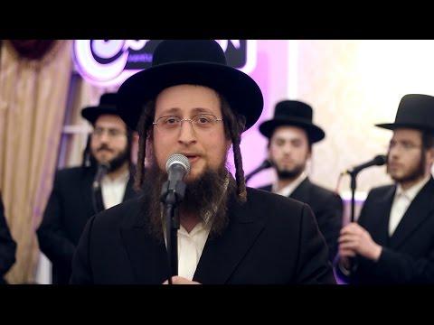 Vehi Shaomdu - Yisoscher Guttman - Meshorerim | והוא שעמדה - יששכר גוטמאן - משוררים