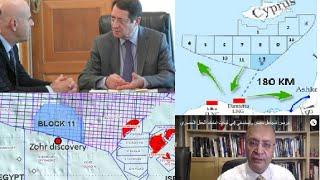 خبير يكشف مخطط قبرص للاستيلاء على حقل الغاز الجديد بمصر