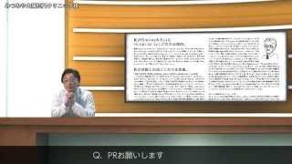 みつみや大腸肛門クリニック http://mitsumiya-clinic.jp/index.html.