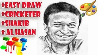 Cricketer Shakib Al Hasan  Drawing Stap By Stap | #Bangla Jobs,#Cricketer,#Shakib,#Hasan