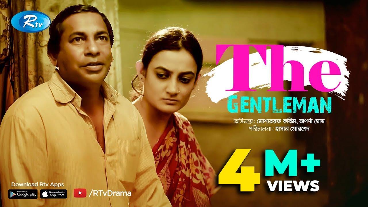 Download The Gentleman   দি জেন্টলম্যান   Mosharraf Karim   Aparna Ghosh   Rtv Drama Special 🔥