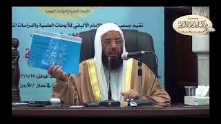 معالم المجتمع المسلم - الدرس الأول