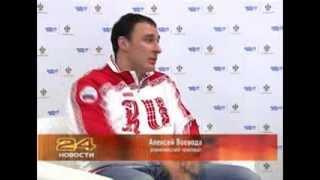 Олимпийский чемпион игр в Сочи Алексей Воевода встретился с губернатором Кубани Новости 24 Эфкате