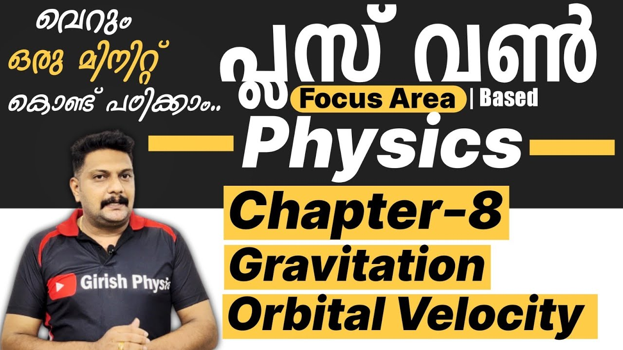 Plus One | Physics Focus Area | Orbital Velocity