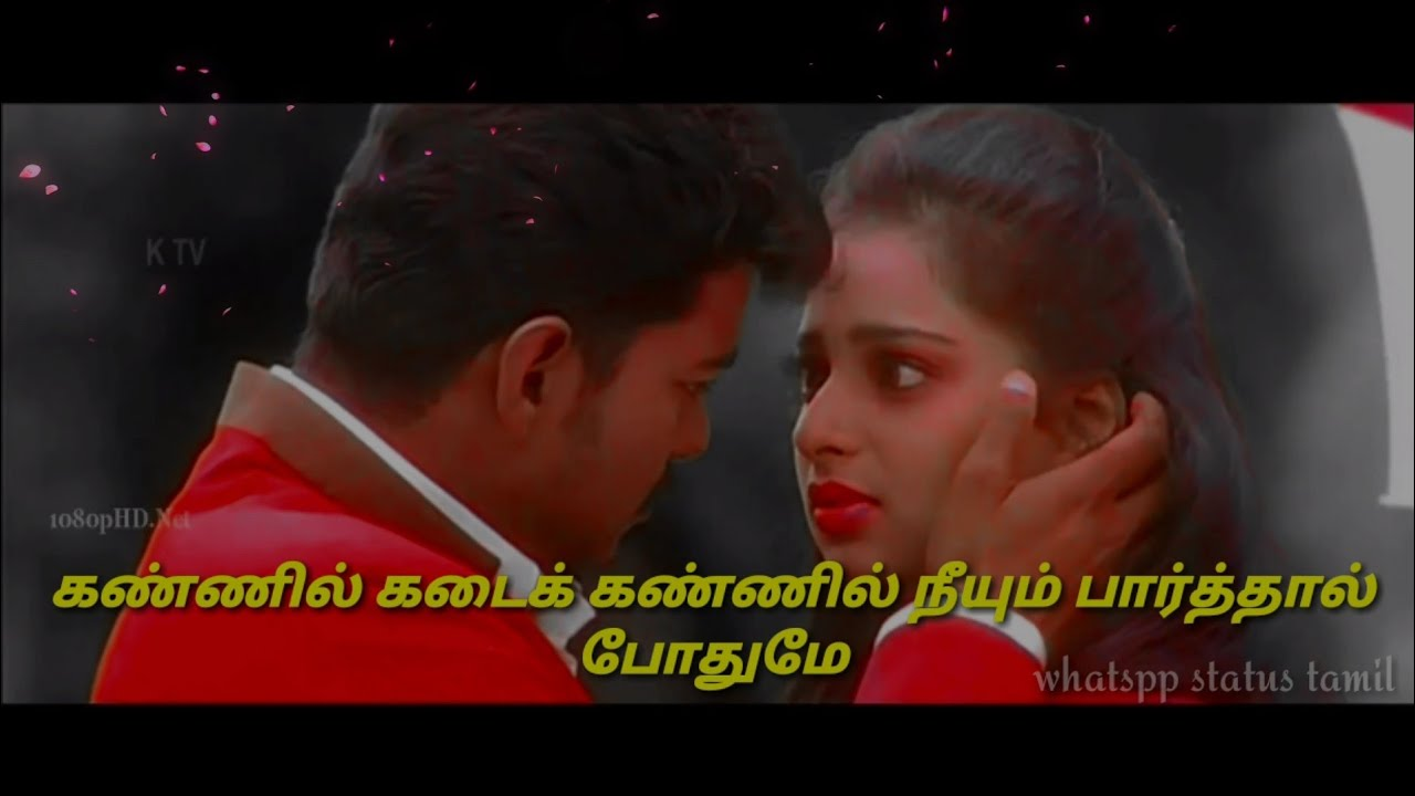 Tamil whatsapp status lyrics💝Vijay love cut video song hd ...