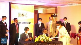 Sri Lanka's Bank of Ceylon signs cooperation treaty with China Development Bank