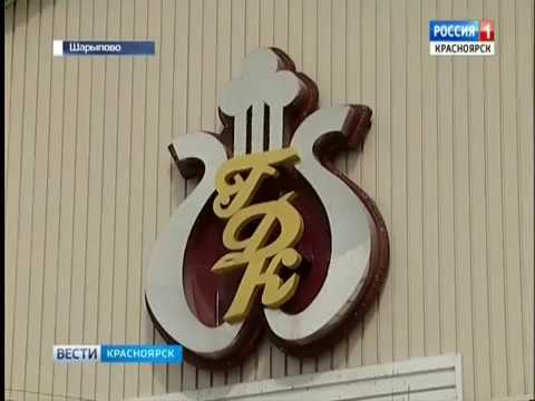 Жители Шарыпово уже 5 лет ждут строительства нового здания Дворца культуры