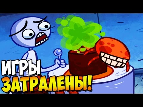 ИГРЫ ТРОЛЛЯТ ИГРЫ! ► Trollface Quest Video Games