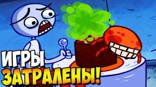 ИГРЫ ТРОЛЛЯТ ИГРЫ! ► Trollface Quest Video Games(Игра Trollface Quest Video Games обзор и прохождение на русском. Пердежь и глупый ржач! А что вы еще ожидали от троллфейс..., 2016-09-21T10:00:01.000Z)