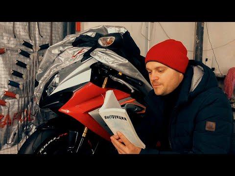 МОТОЦИКЛЫ. Как законсервировать мотоцикл. Обзор и тест зарядного устройства ARMER.