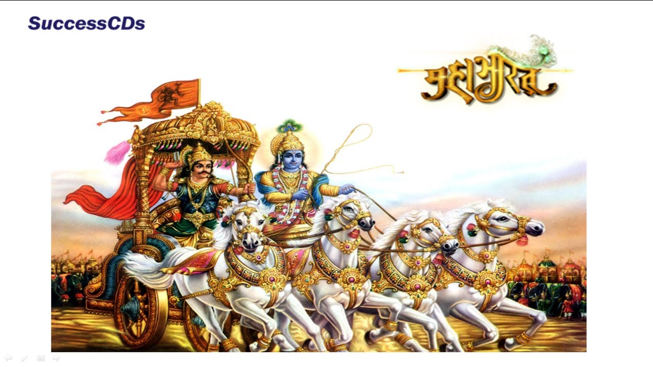 Mahabharat Part -2 CBSE Hindi Lesson Class 7