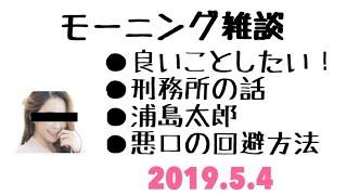 メンズエステ店長山田 http://www.aroma-priere.biz.