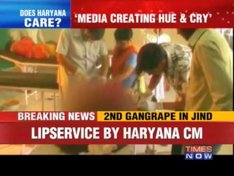 12 rape cases in 28 days in Haryana