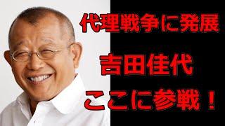 笑福亭鶴瓶が社長の千佐隆智氏との壮絶バトル 鶴瓶さんは絶対にいつもほ...